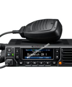 Kenwood NX5700 NX5800 P25 Mobile
