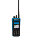 DP4801EX IS Two Way Radio From Motorola